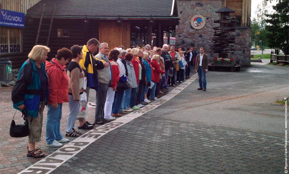 santa claus village rovaniemi finland blog about finland